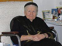 Irena in 2005